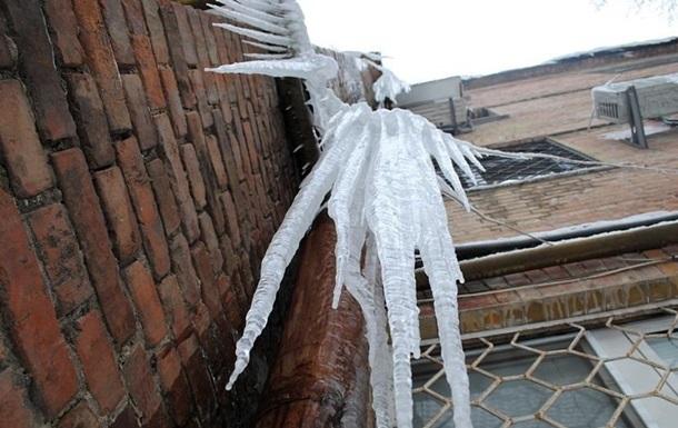 Якщо з будівлі на вас звалились сніг чи бурулька, цілком реально отримати компенсацію