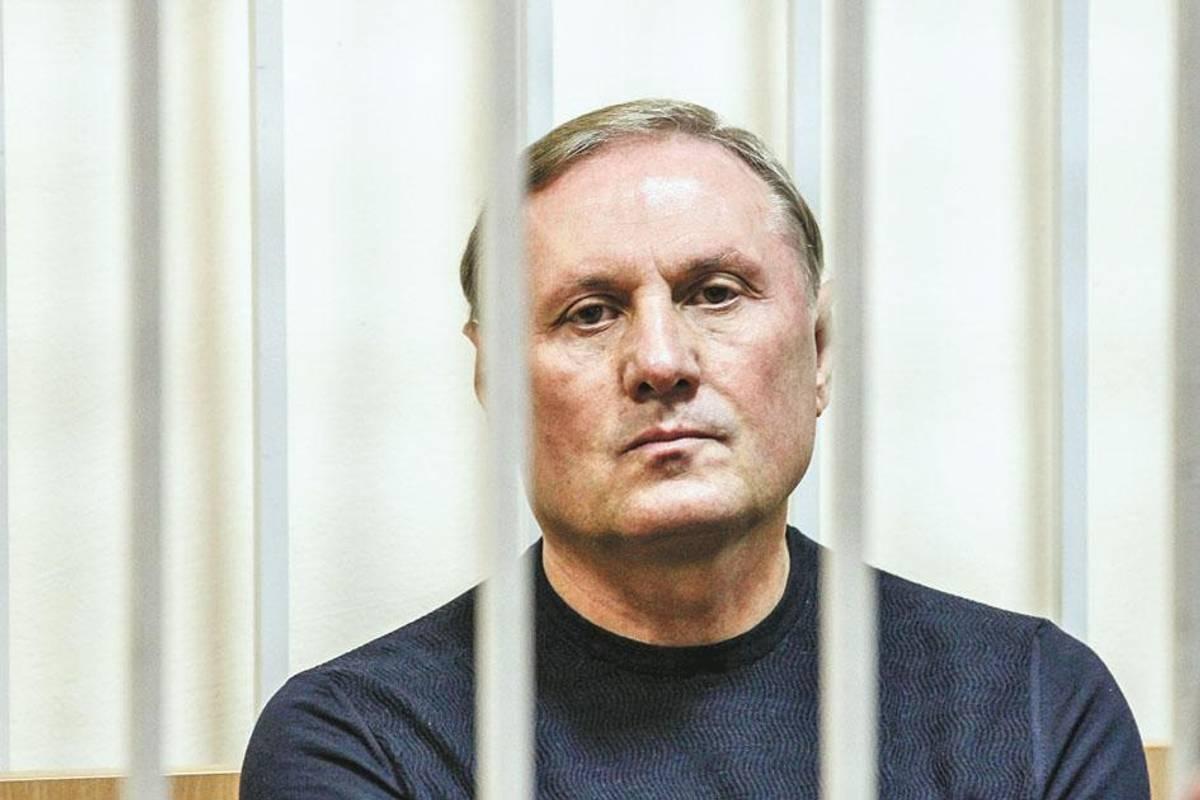 Суд вирішив — сидіть удома. Що варто знати про правила домашнього арешту в Україні